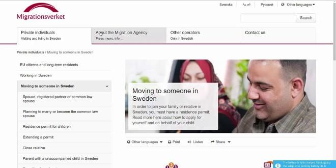 تقديم معاملة لم الشمل مع كادر متخصص في السويد 2016