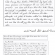 نماذج مواضيع سويدية للكورس C , D , B تعلم كيف تكتب رسالة باللغة السويدية – موقع يلا سويد